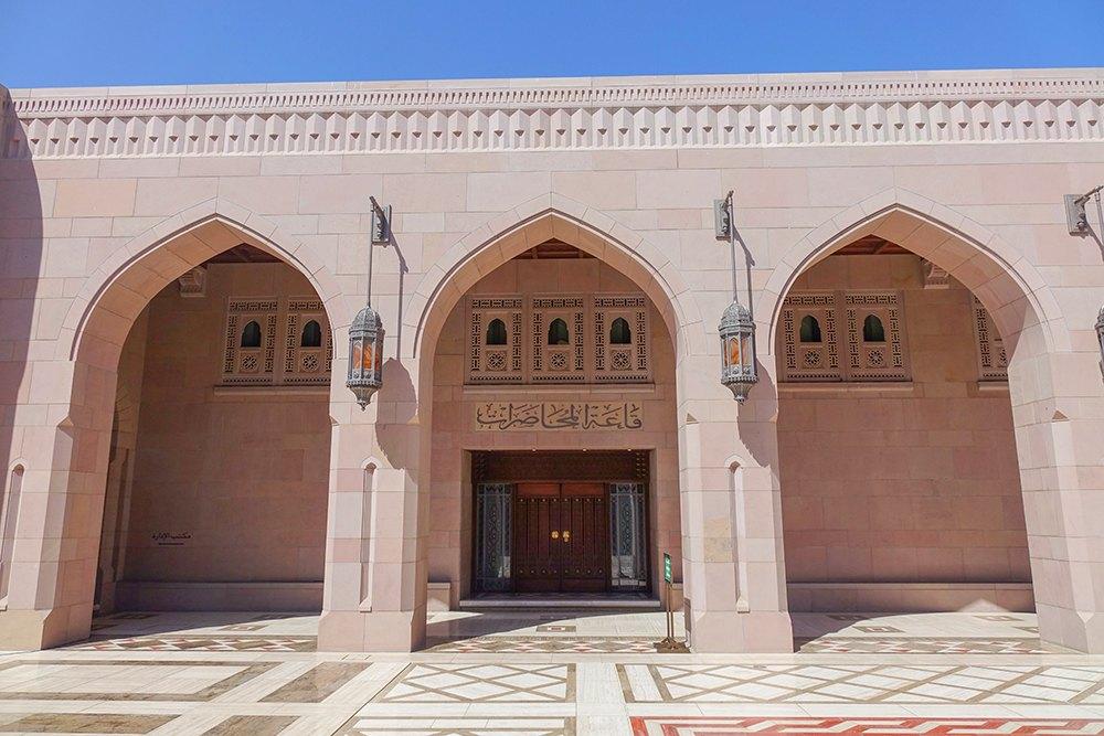 Oman: Sultan Qabus Moschee in Muscat | Bild: Woanderssein