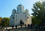 Oplenac & Topola: Sehenswürdigkeiten in Serbien